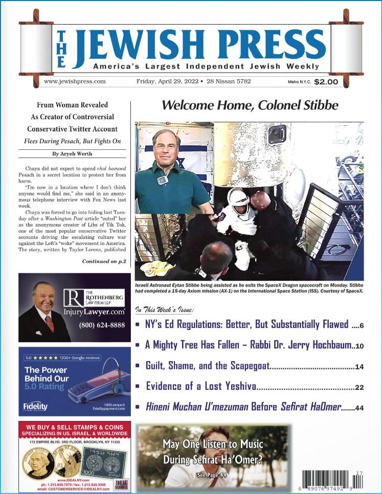 Jewish Press (NY, NJ, CT, PA, FL) Magazine