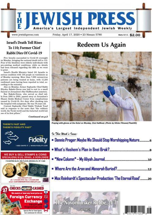 Jewish Press (Outside NY, NJ, CT, PA, FL) Magazine