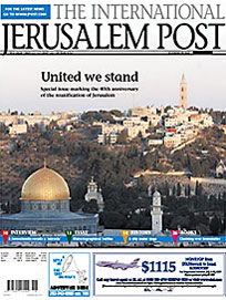 Jerusalem Post International Magazine