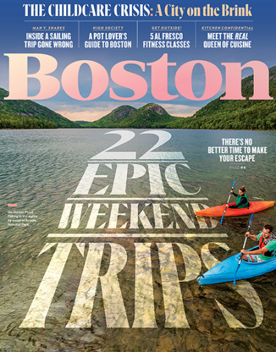 Boston Magazine Magazine