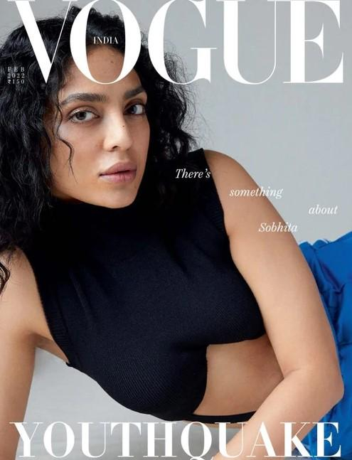 Vogue India Magazine Cover