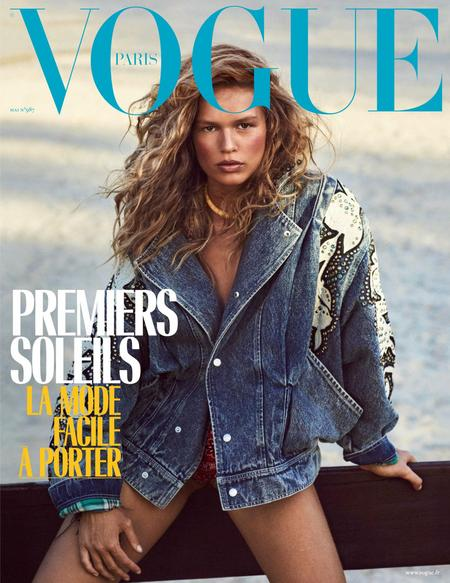 Vogue Paris Magazine Cover