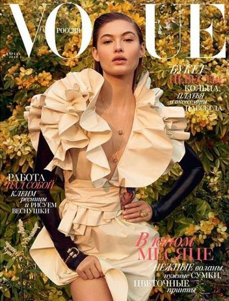Vogue Russia Magazine