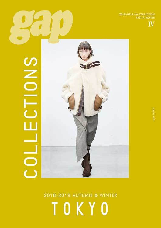 Gap Collections Women IV Tokyo/NY (Japan) Magazine
