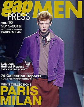Gap Press Men Paris/Milan (Japan) Magazine