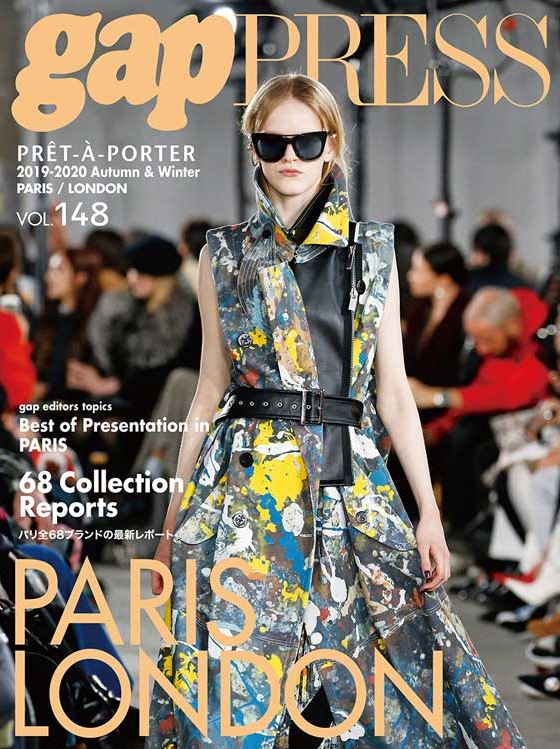 Gap Press Paris / London (Japan)  Magazine Cover