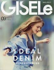 Gisele (Japan) Magazine Cover