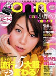 Non-No Japan Magazine