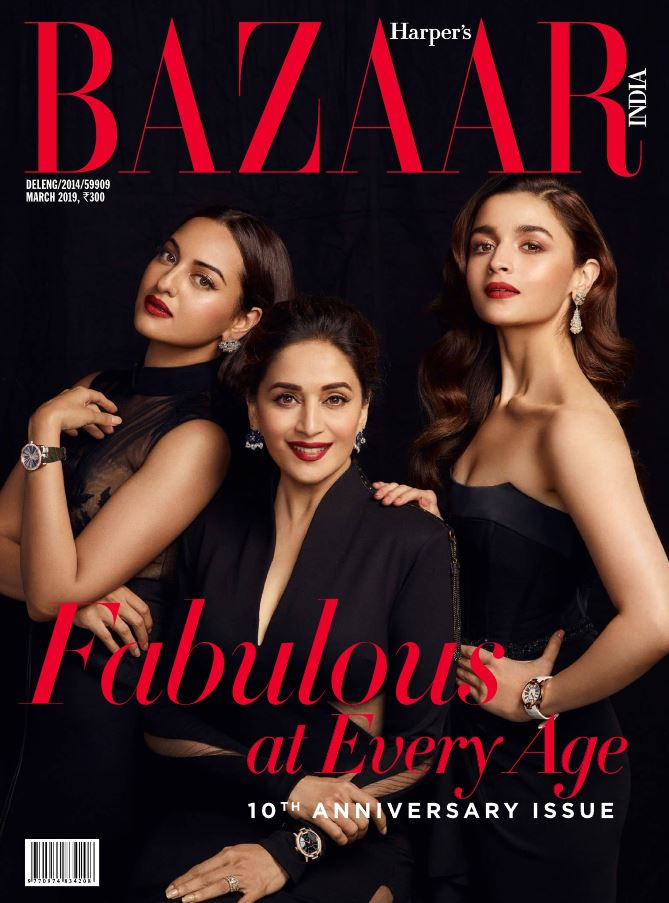 Harper Bazaar India Magazine