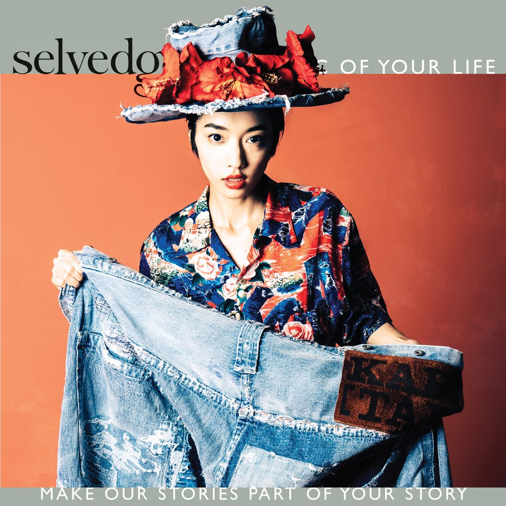 Selvedge (UK) Magazine