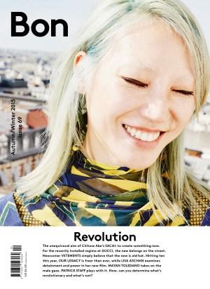 Bon International Magazine Cover