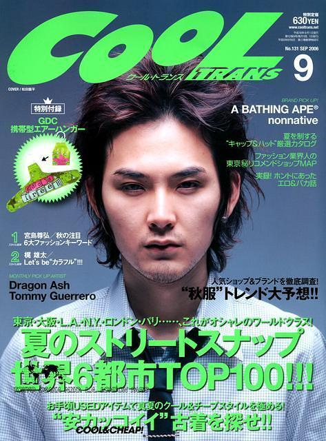 Cool Trans (Japan) Magazine Cover
