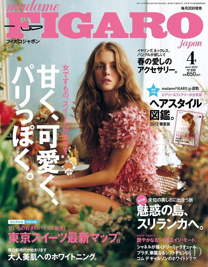 Madame Figaro Japan Magazine