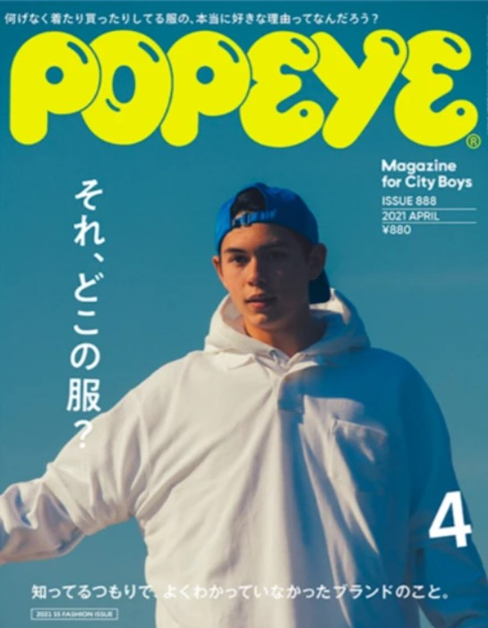 Popeye (Japan) Magazine Cover