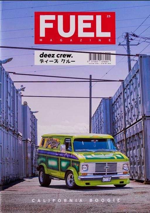 Fuel Magazine (Australia) Magazine Cover