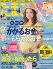 Tamago Club Magazine