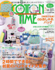 Cotton Time Magazine