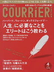 Courrier Japan Magazine