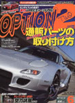 Option 2 Magazine