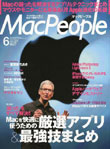 Mac People Magazine Cover