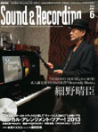 Sound and Recording Magazine Magazine