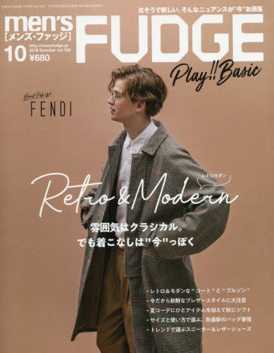 Mens Fudge Magazine