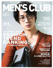 Mens Club Magazine