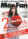 Mac Fan Magazine