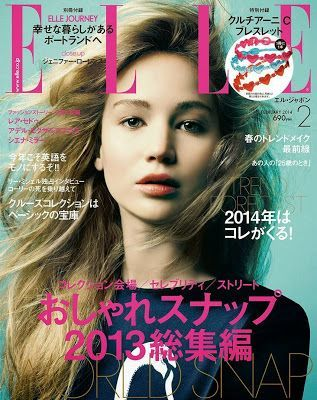 Elle Japan Magazine Cover