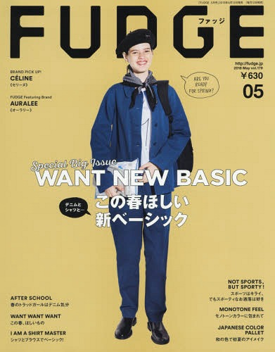 FUDGE (Japan) Magazine