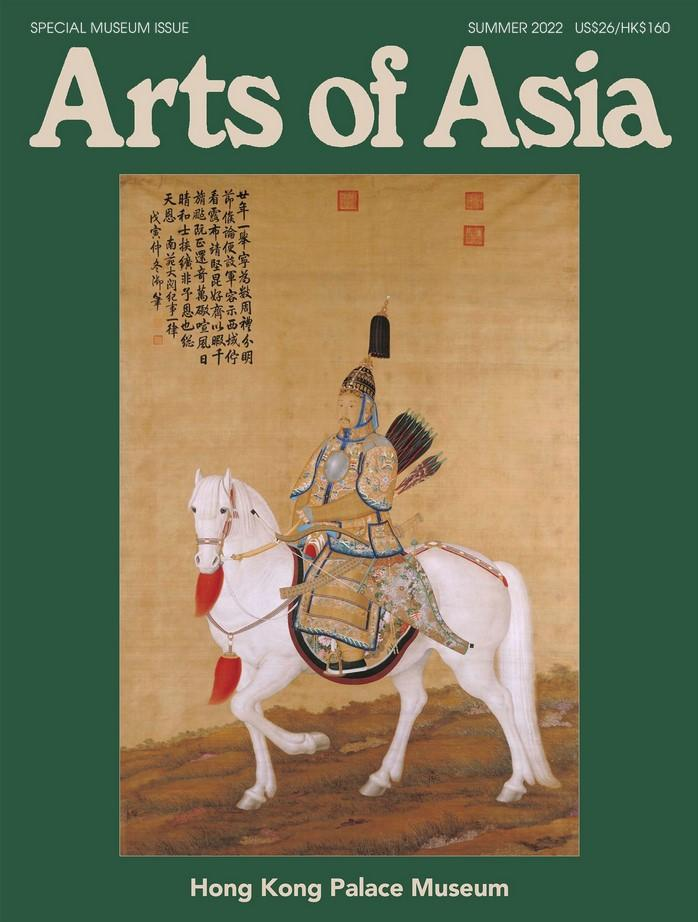 Arts of Asia Magazine