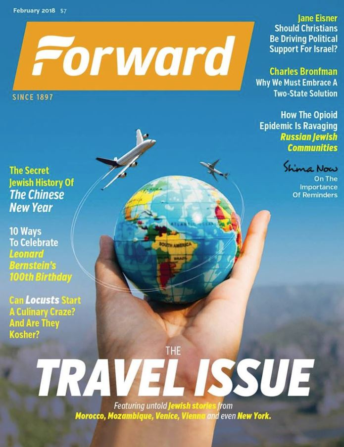 The Forward Magazine