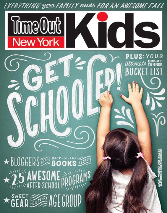 Time Out New York Kids Magazine