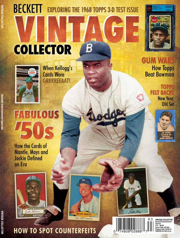 Vintage Collector Magazine Subscription Cover
