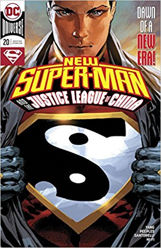 New Super-Man and the Justice League of China Magazine Subscription Cover