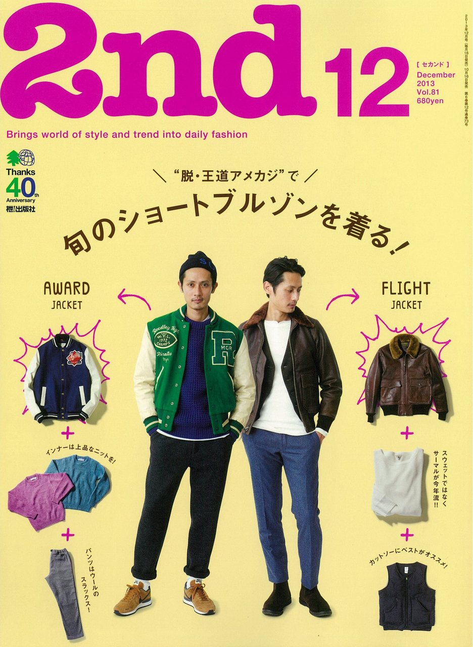 2nd (Japan) Magazine Cover