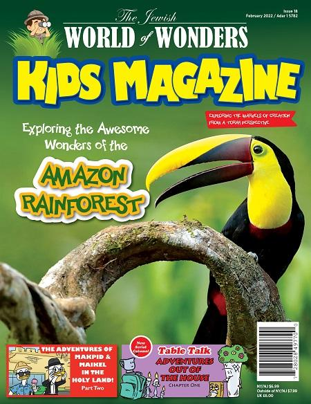 Jewish World of Wonders Kids Magazine Magazine Subscription Cover