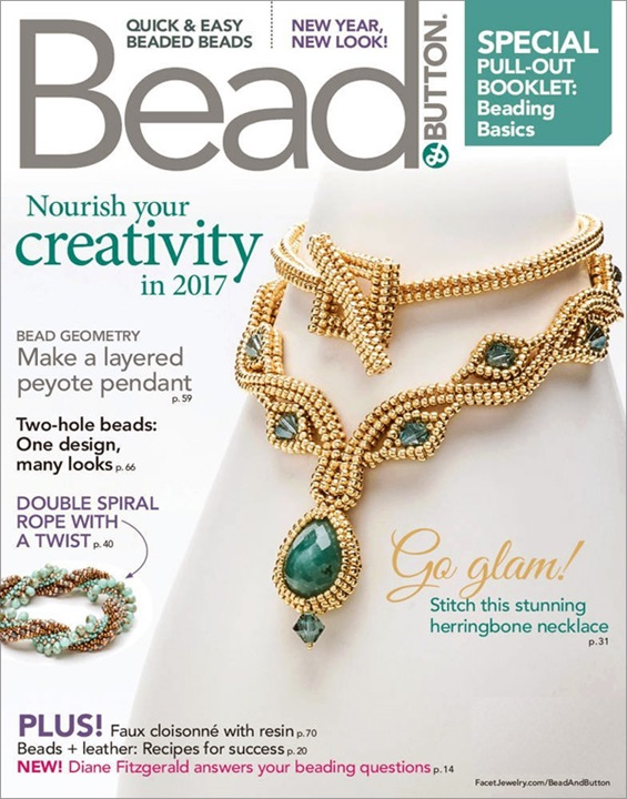Best Price for Bead & Button Magazine Subscription