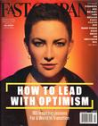 Fast Company - Digital Magazine Cover