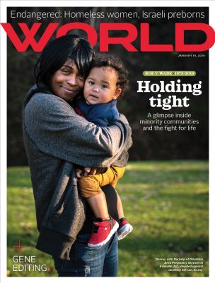 World Magazine - Digital Magazine