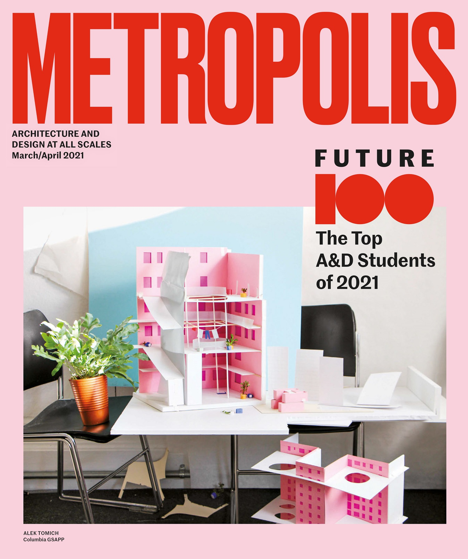 Best Price for Metropolis Magazine Subscription